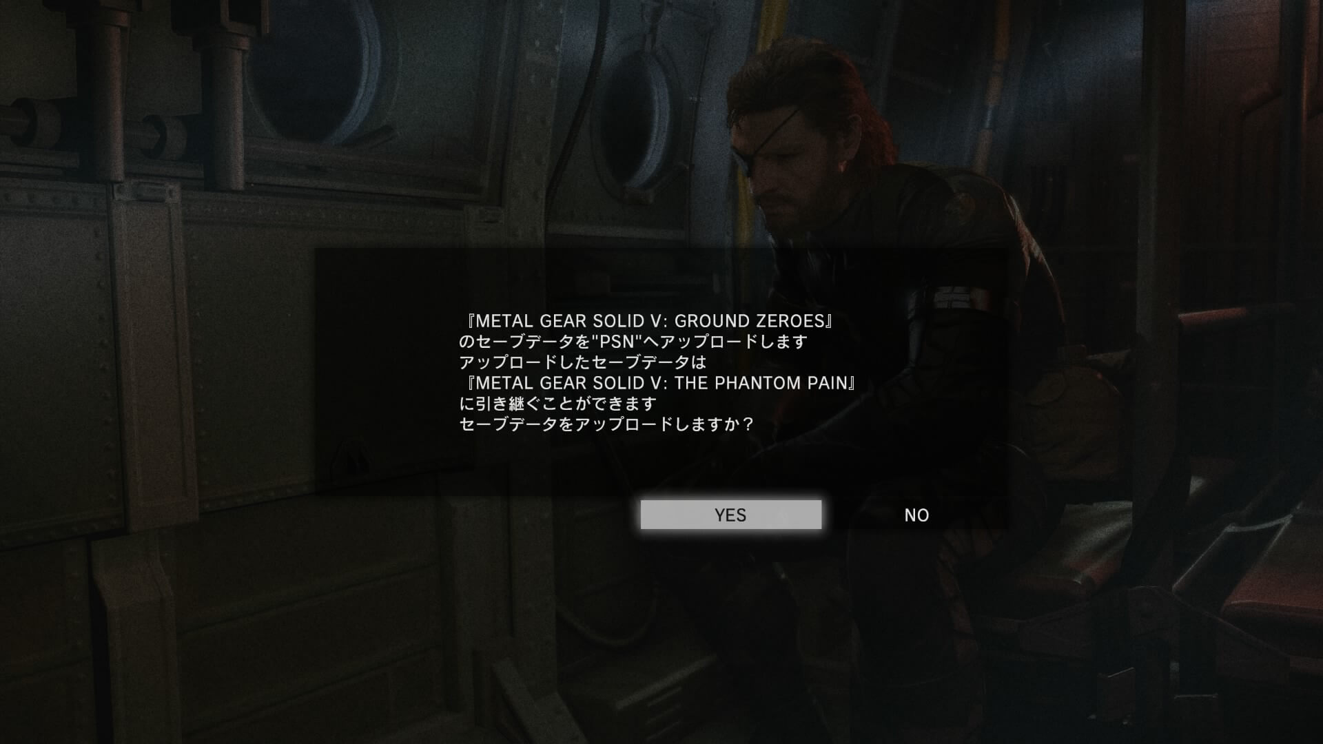 METAL GEAR SOLID V: GROUND ZEROES_20150831210320