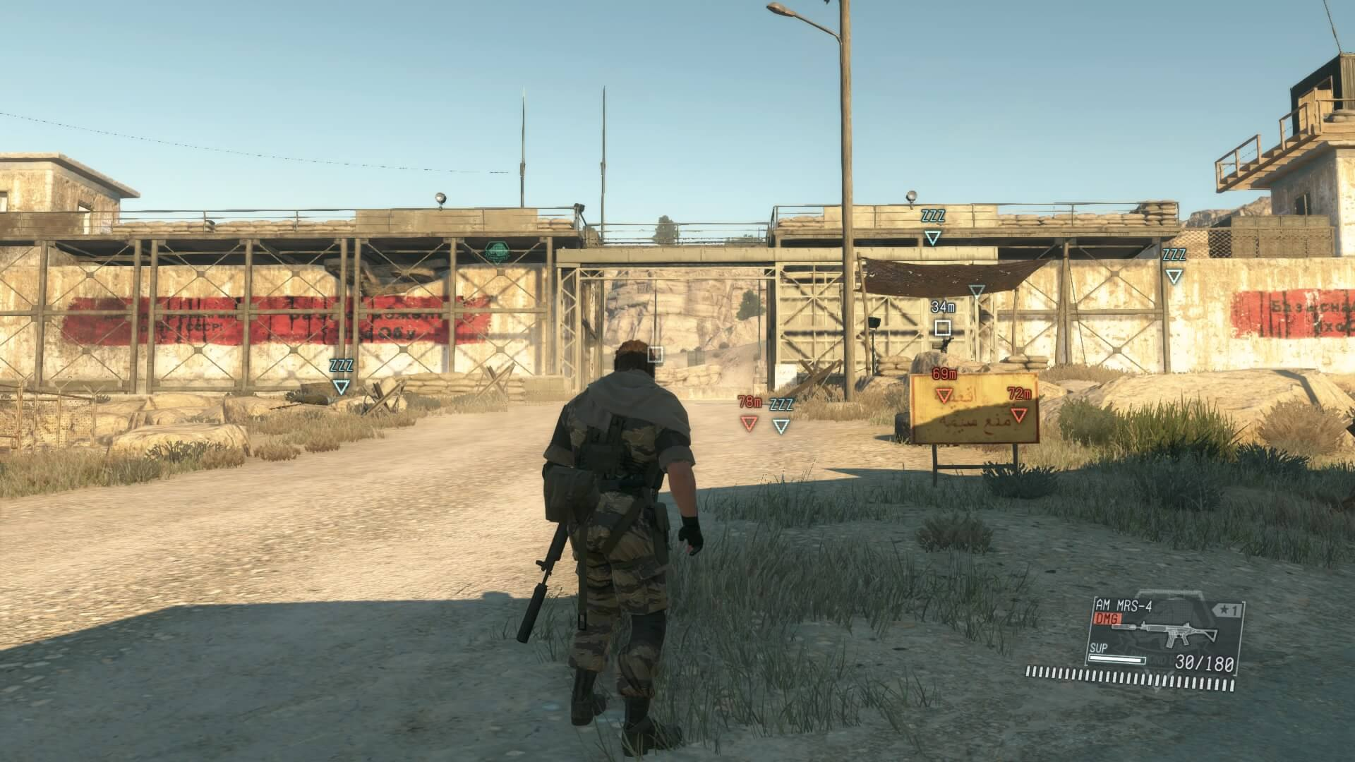 METAL GEAR SOLID V: THE PHANTOM PAIN_20151004125704