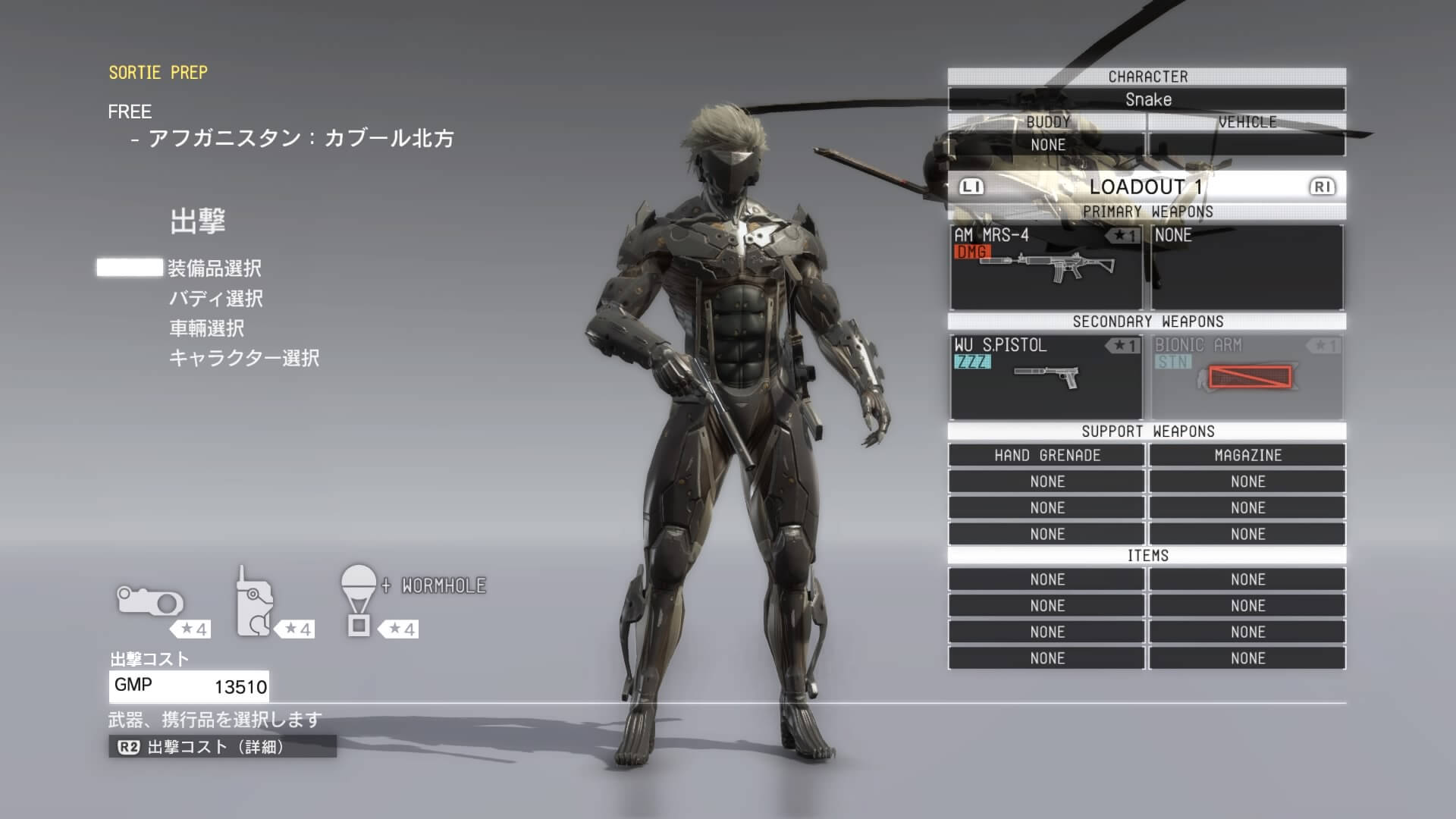 METAL GEAR SOLID V: THE PHANTOM PAIN_20151018152454