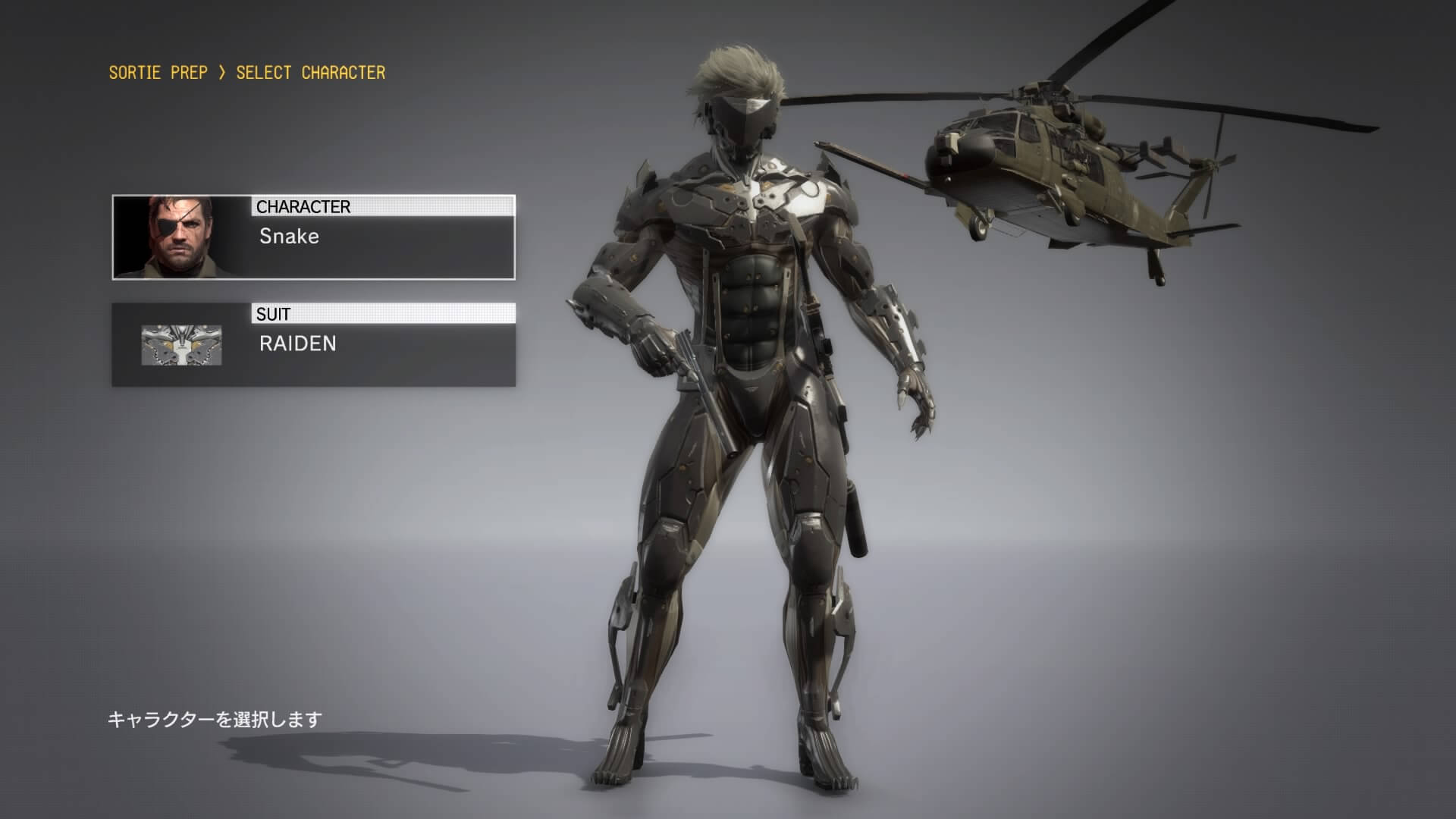 METAL GEAR SOLID V: THE PHANTOM PAIN_20151018152505