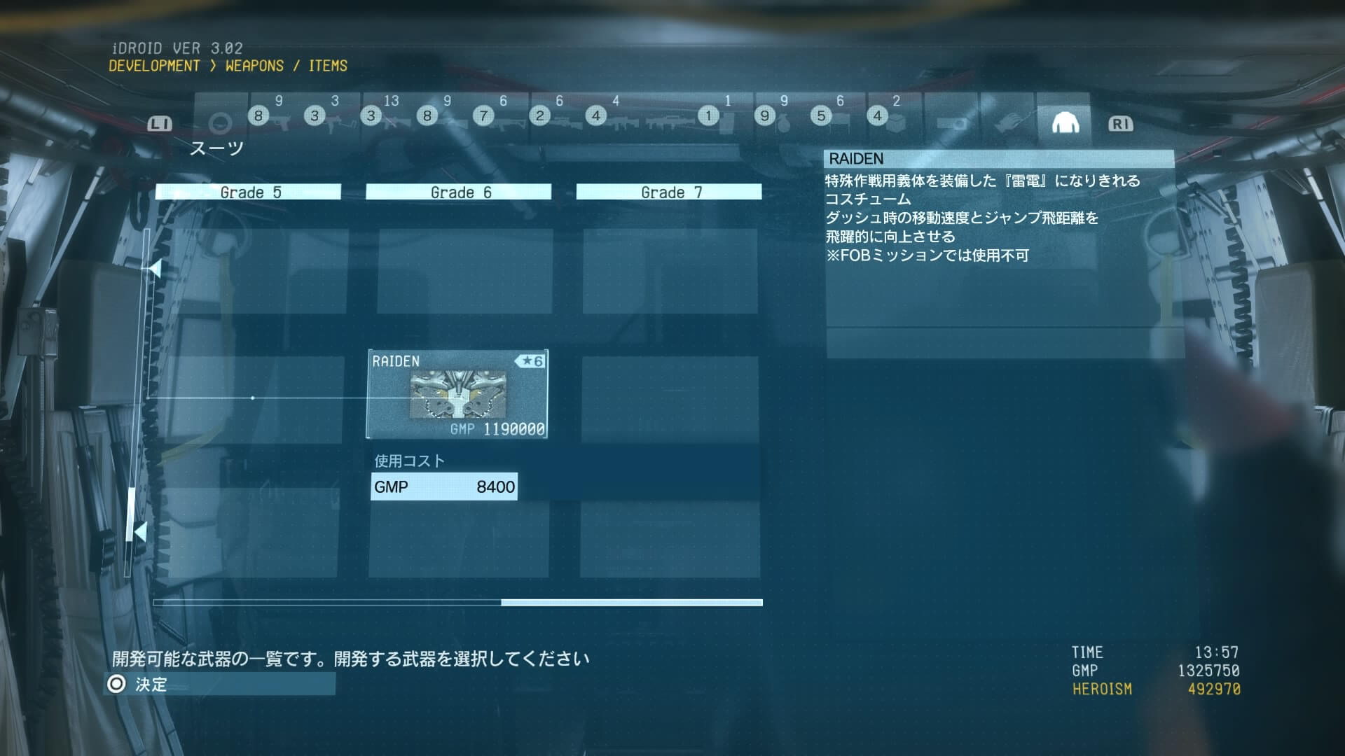 METAL GEAR SOLID V: THE PHANTOM PAIN_20151018152537