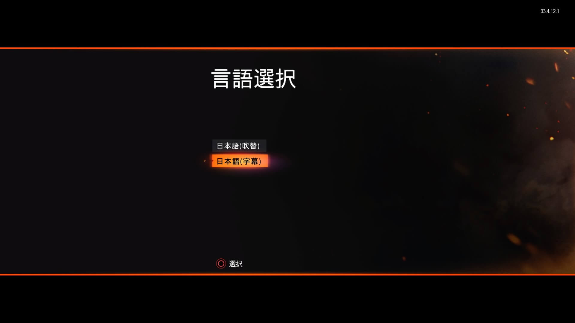 Call of Duty®: Black Ops III_20151107143956