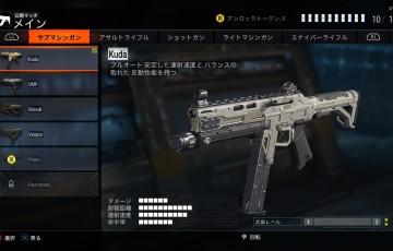 Call of Duty®: Black Ops III_20151202191448