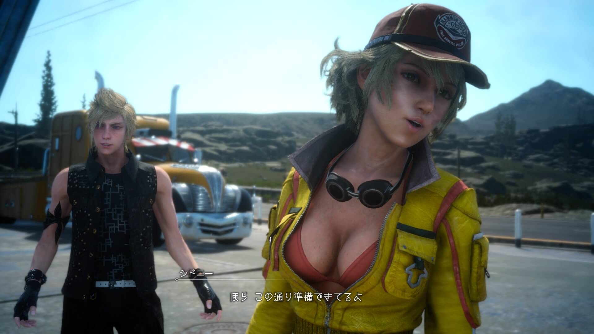FINAL FANTASY XV EPISODE DUSCAE_20160409175535