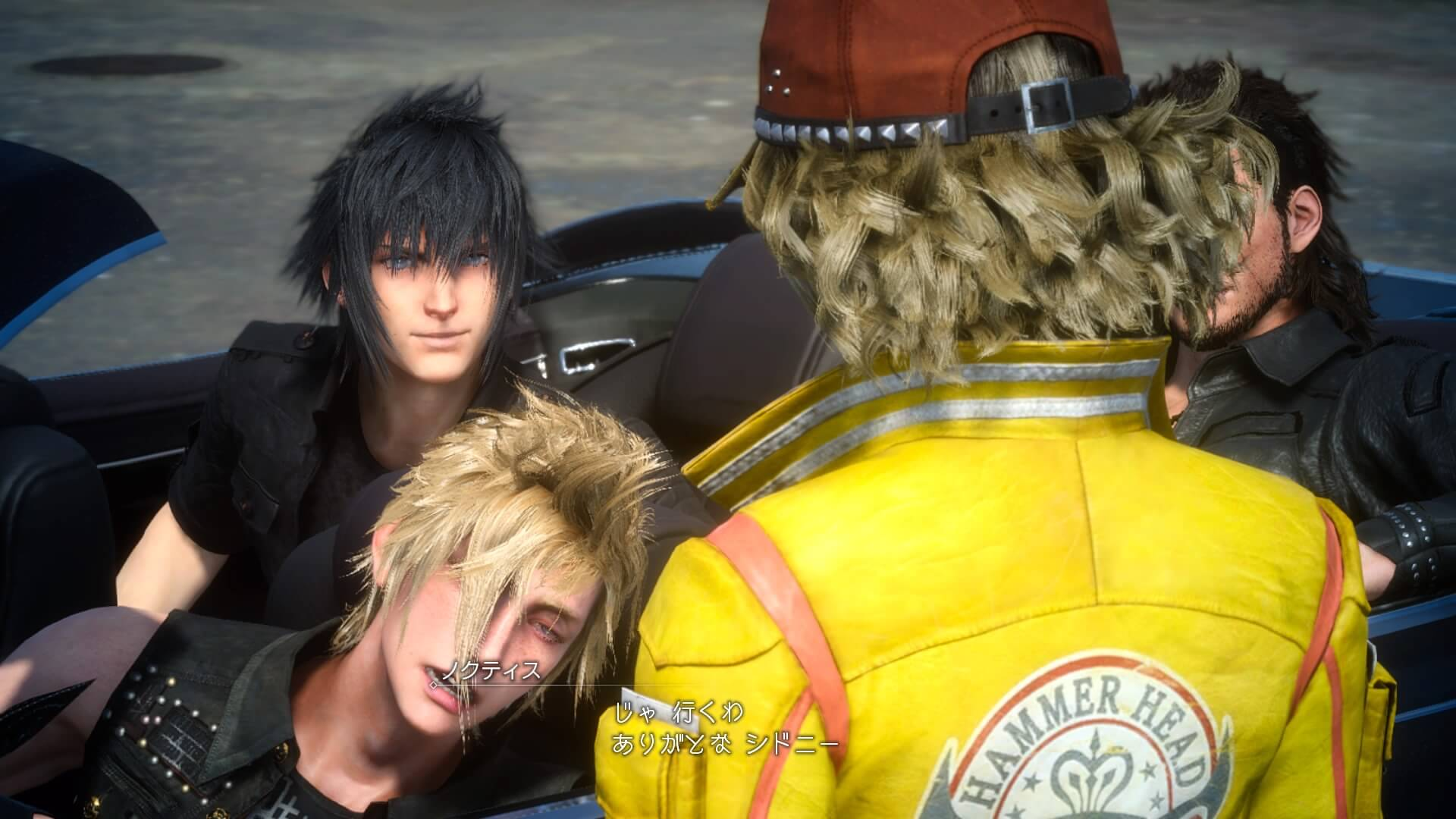 FINAL FANTASY XV EPISODE DUSCAE_20160409175651