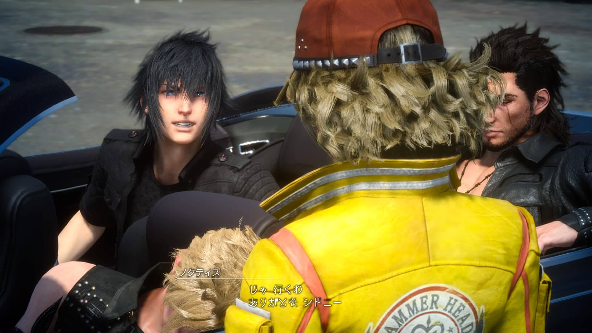 FINAL FANTASY XV EPISODE DUSCAE_20160409180232