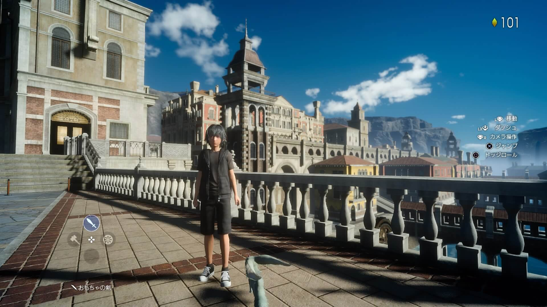 PLATINUM DEMO – FINAL FANTASY XV_20160331230433