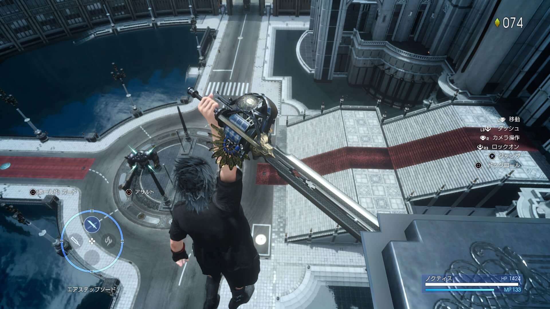 PLATINUM DEMO – FINAL FANTASY XV_20160402223616