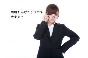 PSVR眼鏡