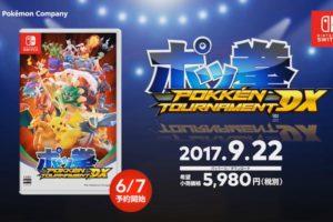 ポッ拳トーナメントDX