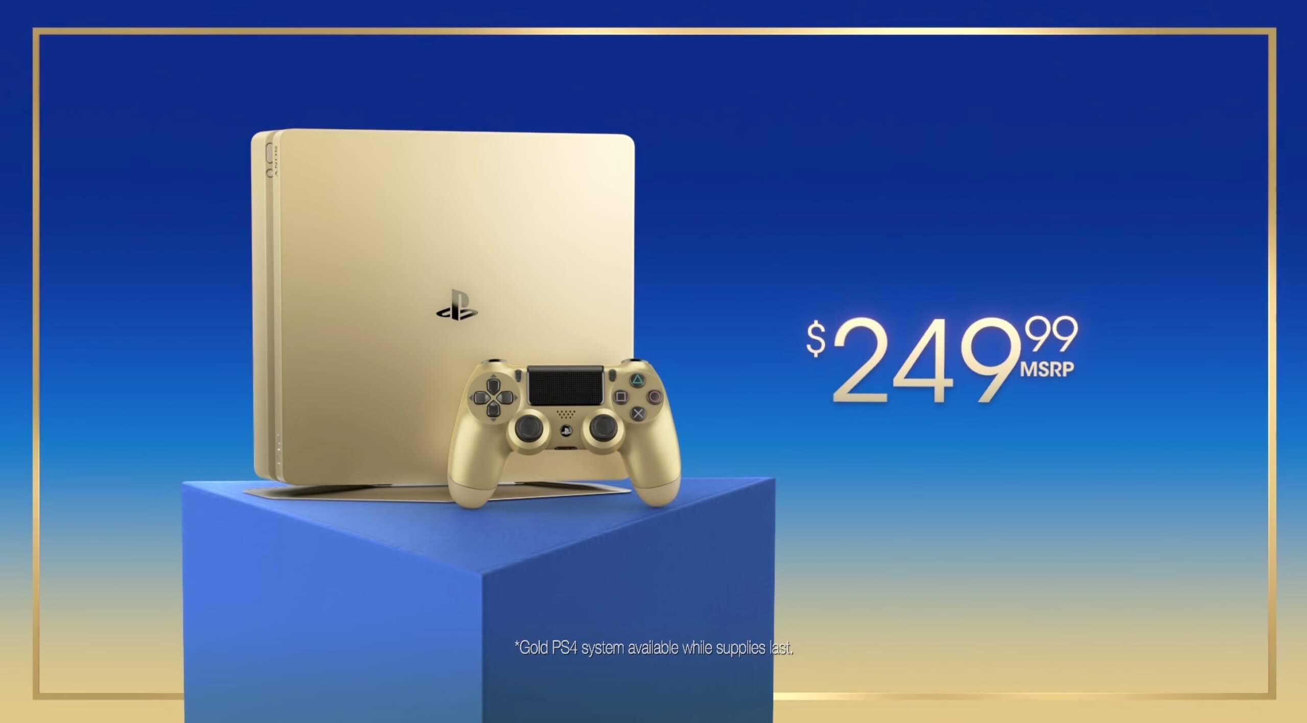 PS4ゴールド