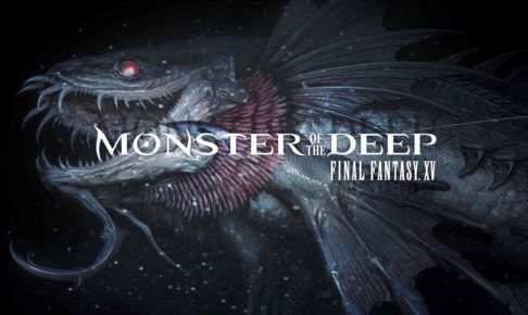 MONSTER OF THE DEEP
