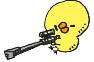 スナイパーライフルのスコープを覗くヒヨコ