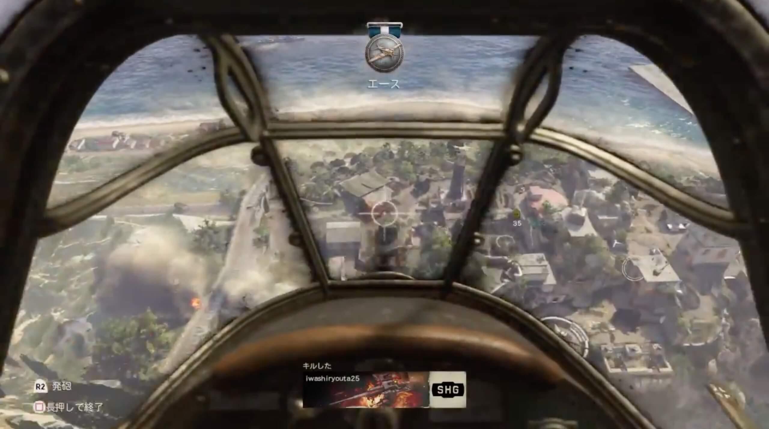 戦闘機乗り