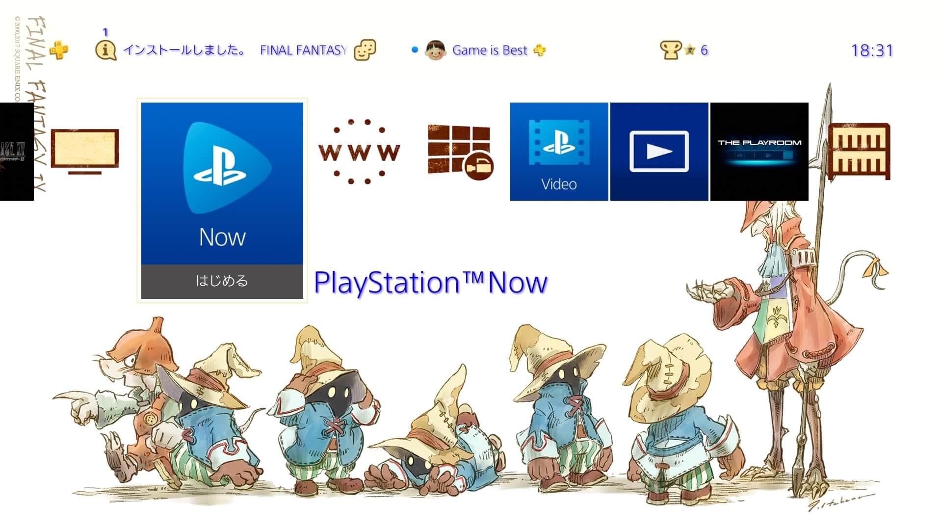 PS4版FF9オリジナルテーマ