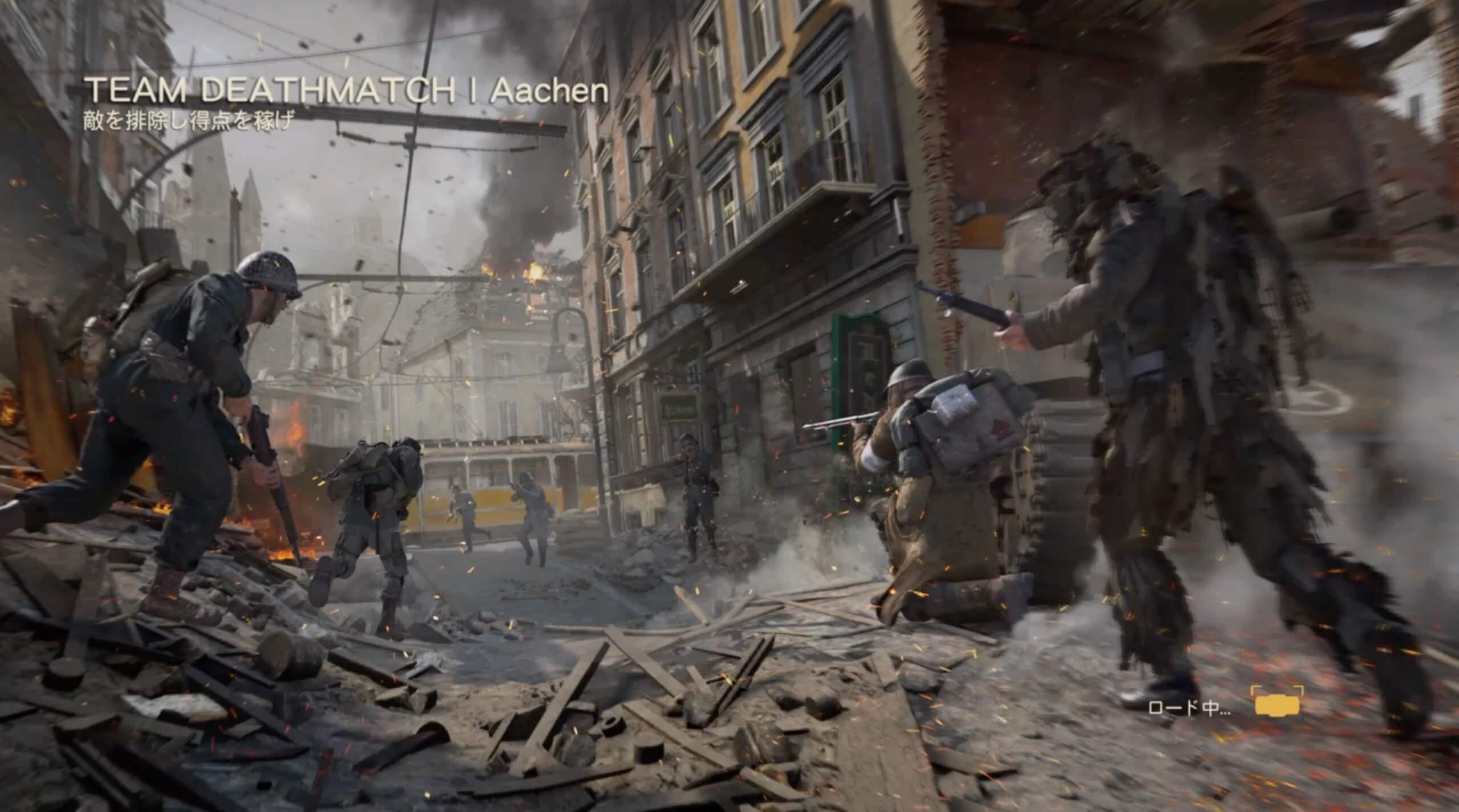 【CoD:WW2】Aachenでの戦い方について【待ち気味になりやすい】