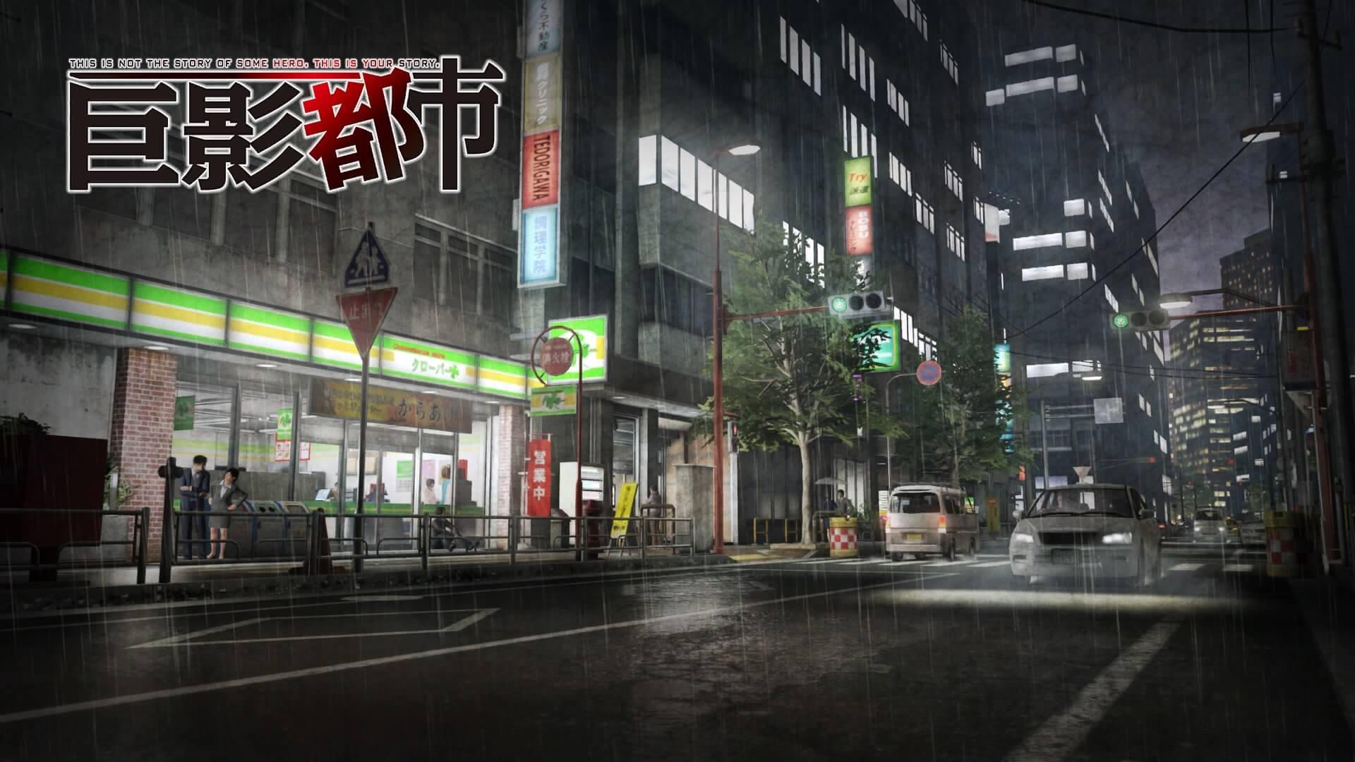 巨影都市のエンディングは1つだけ。プロデューサーの塚中氏が回答。