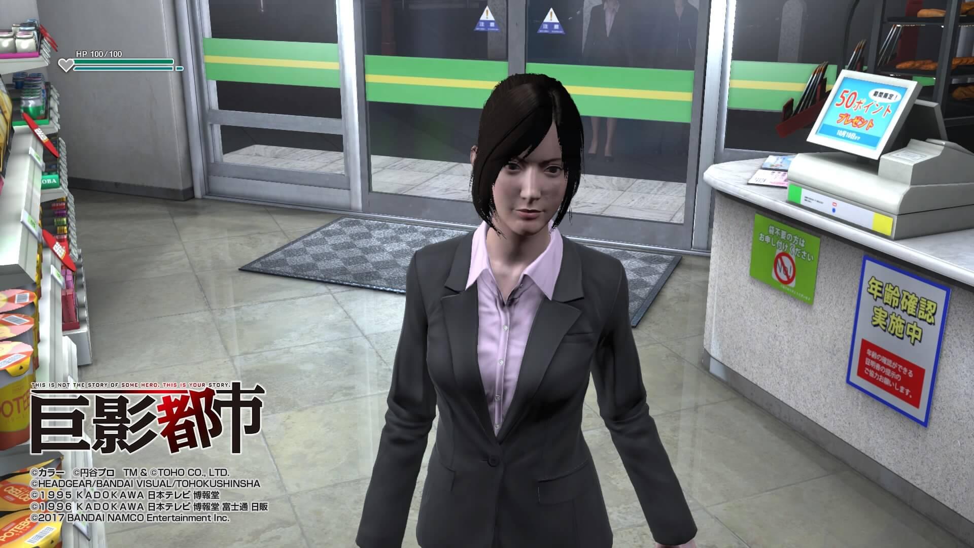 巨影都市の女主人公かユキにオフィススーツを着せると絶体絶命都市4の主人公っぽくなる。