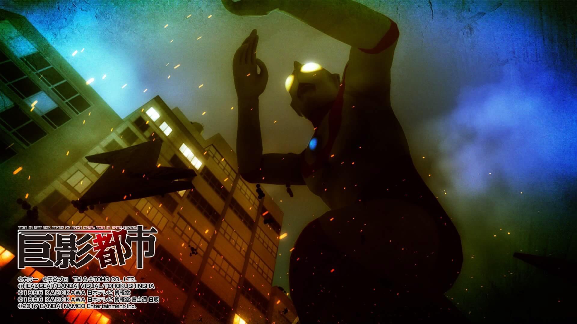 巨影都市の主題歌「Shadow」は何回聴いても鳥肌が立つ!飯田舞さん最高!