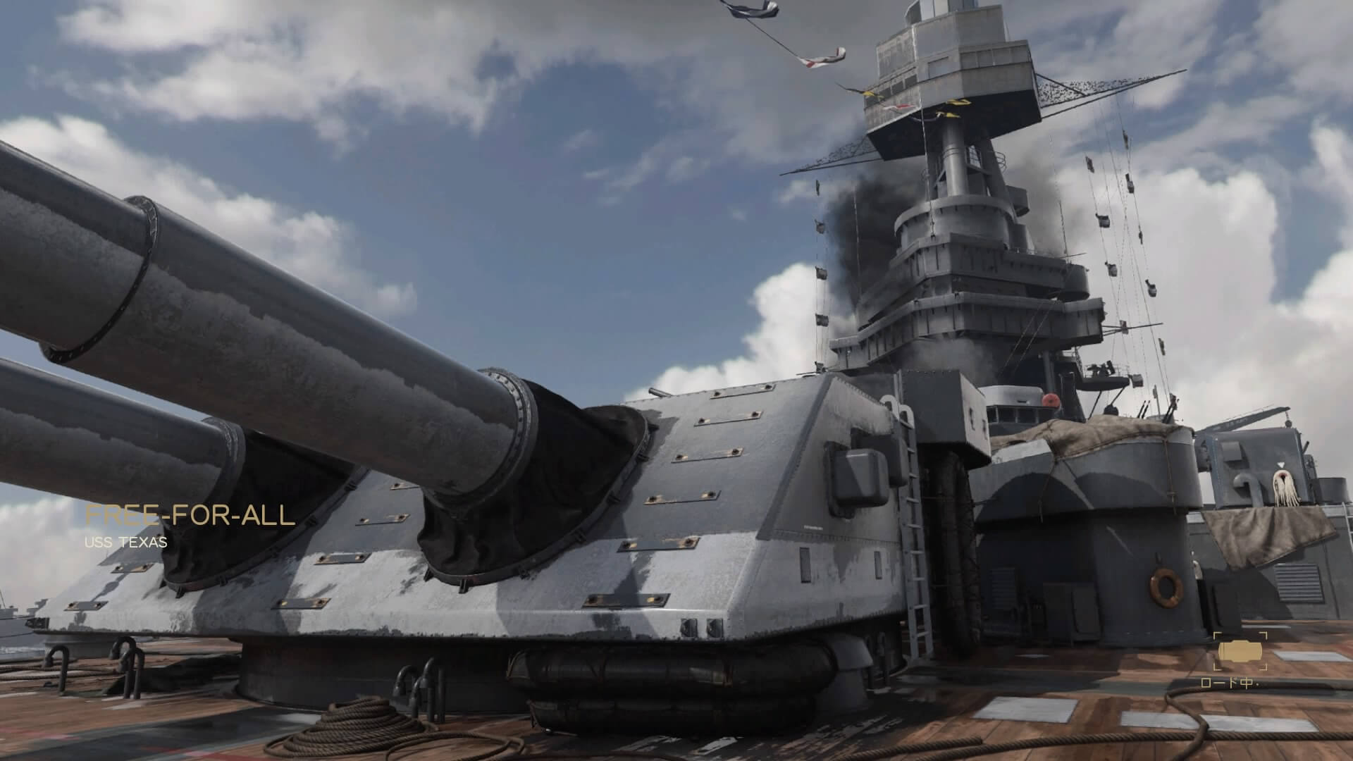【CoD:WW2】USS TEXASが苦手だから立ち回り、戦い方を考えてみた!強ポジの紹介も【FFA】