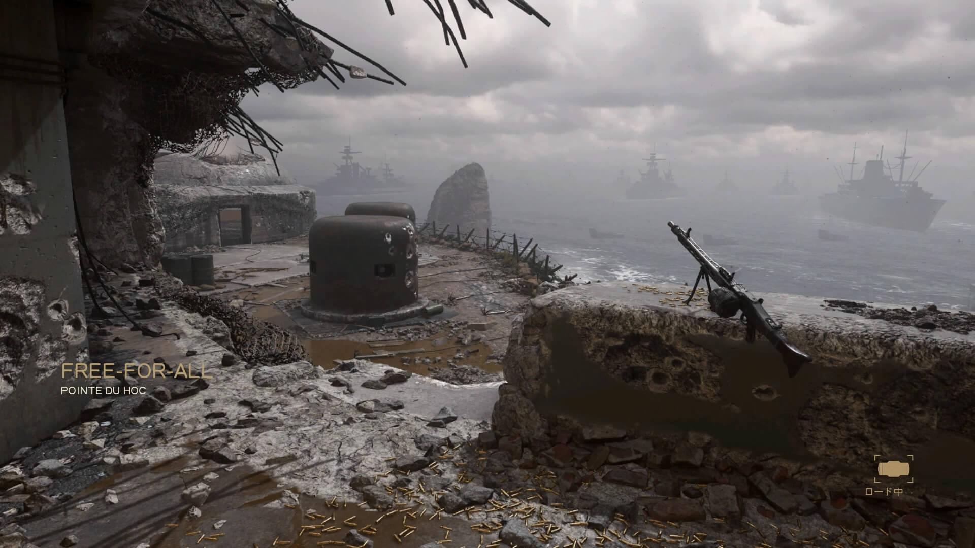 【CoD:WW2】POINTE DU HOCでの戦い方、立ち回り、強ポジについて【FFA】