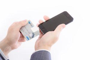 クレジットカードをPSNアカウントに登録する人