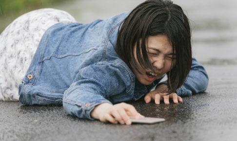 歩きスマホで転んだ女性