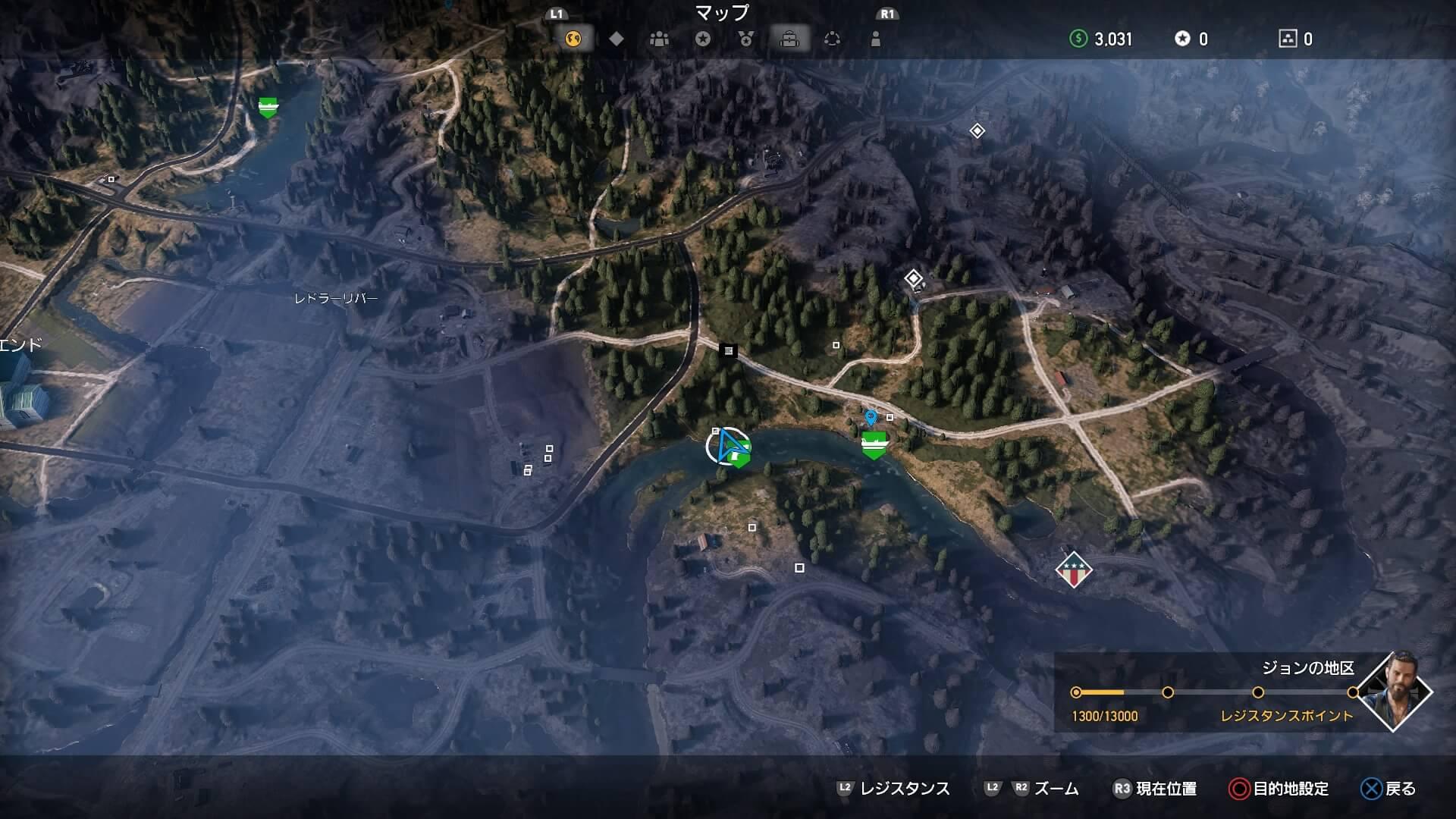 FarCry5の釣竿が手に入る場所