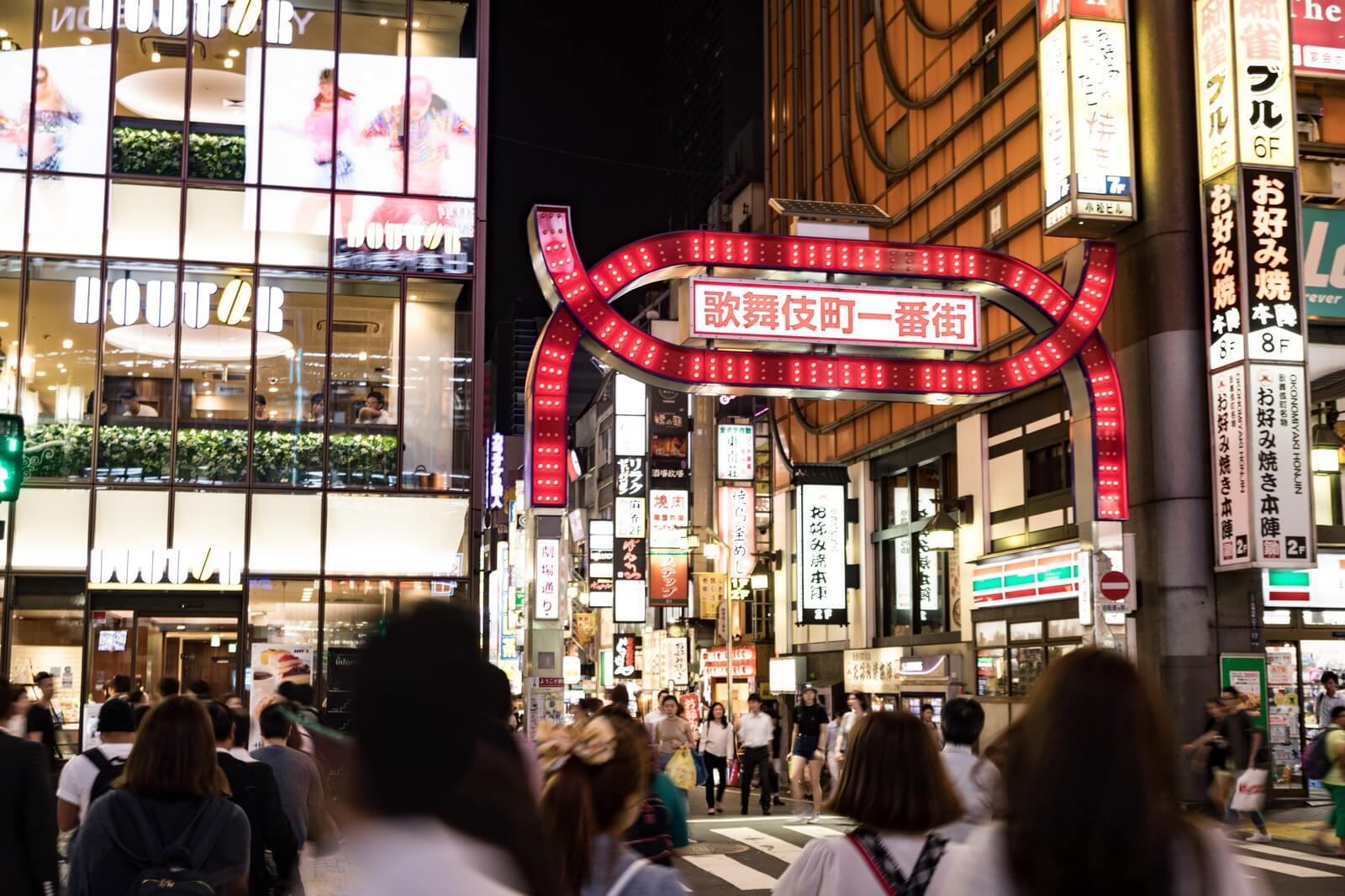日本が舞台のGTAが発売されることは一生ないと思う理由