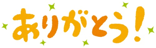 【ゲーム配信】ニコ生のコミュ人数が10人超えたぜ!
