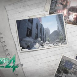 絶体絶命都市4Plus 体験版