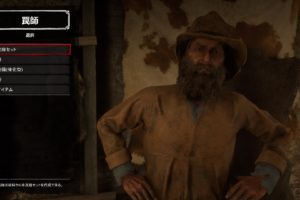 Red Dead Redemption 2の罠師