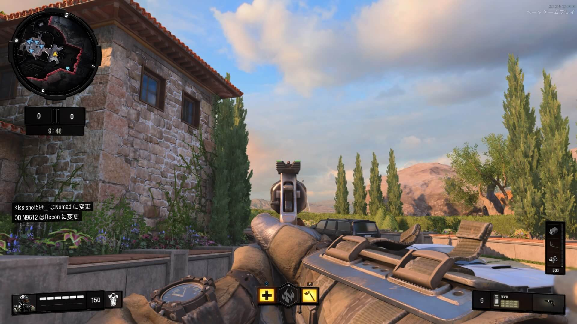 Call of Duty: Black Ops 4 Private Beta