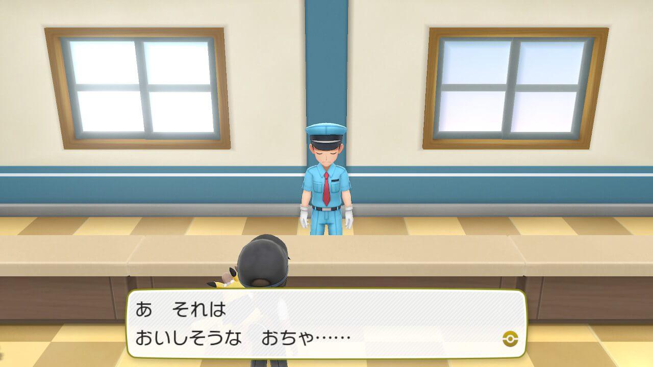 【ポケモンレッツゴー】ゲートの警備員に渡す「おちゃ」の入手方法【ピカブイ】