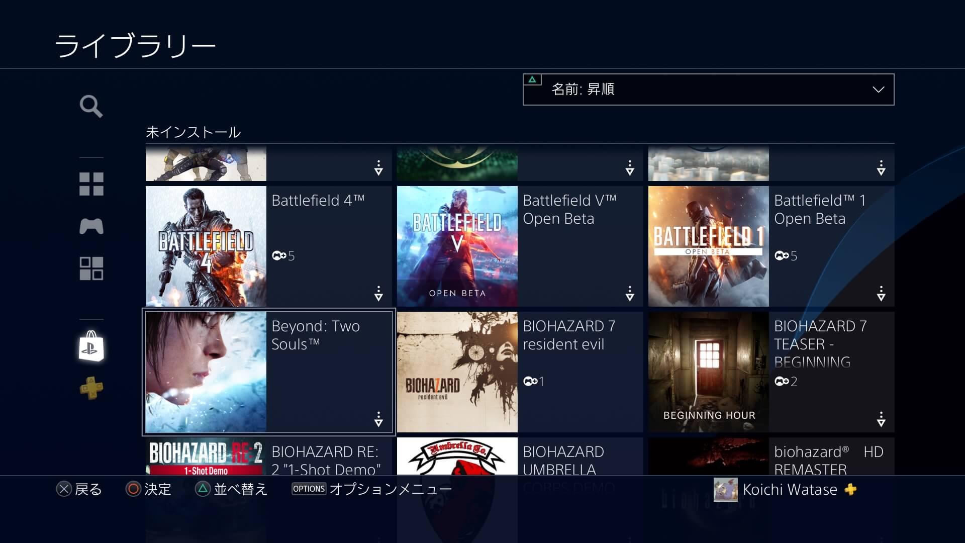 PS4のライブラリー