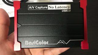 BasiColor HSV321 ARX321 キャプチャーボード