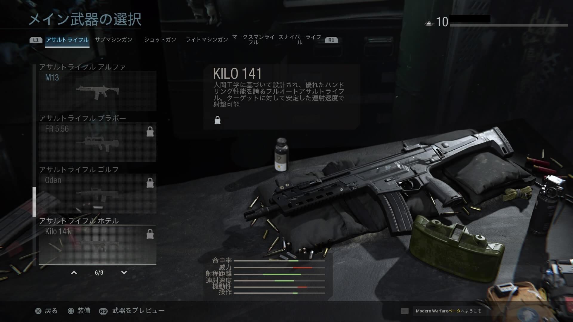 KILO 141