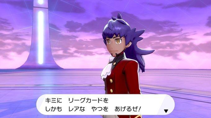 ポケモンソードシールド:ダンデのレアリーグカードを入手する方法【ポケモン剣盾】