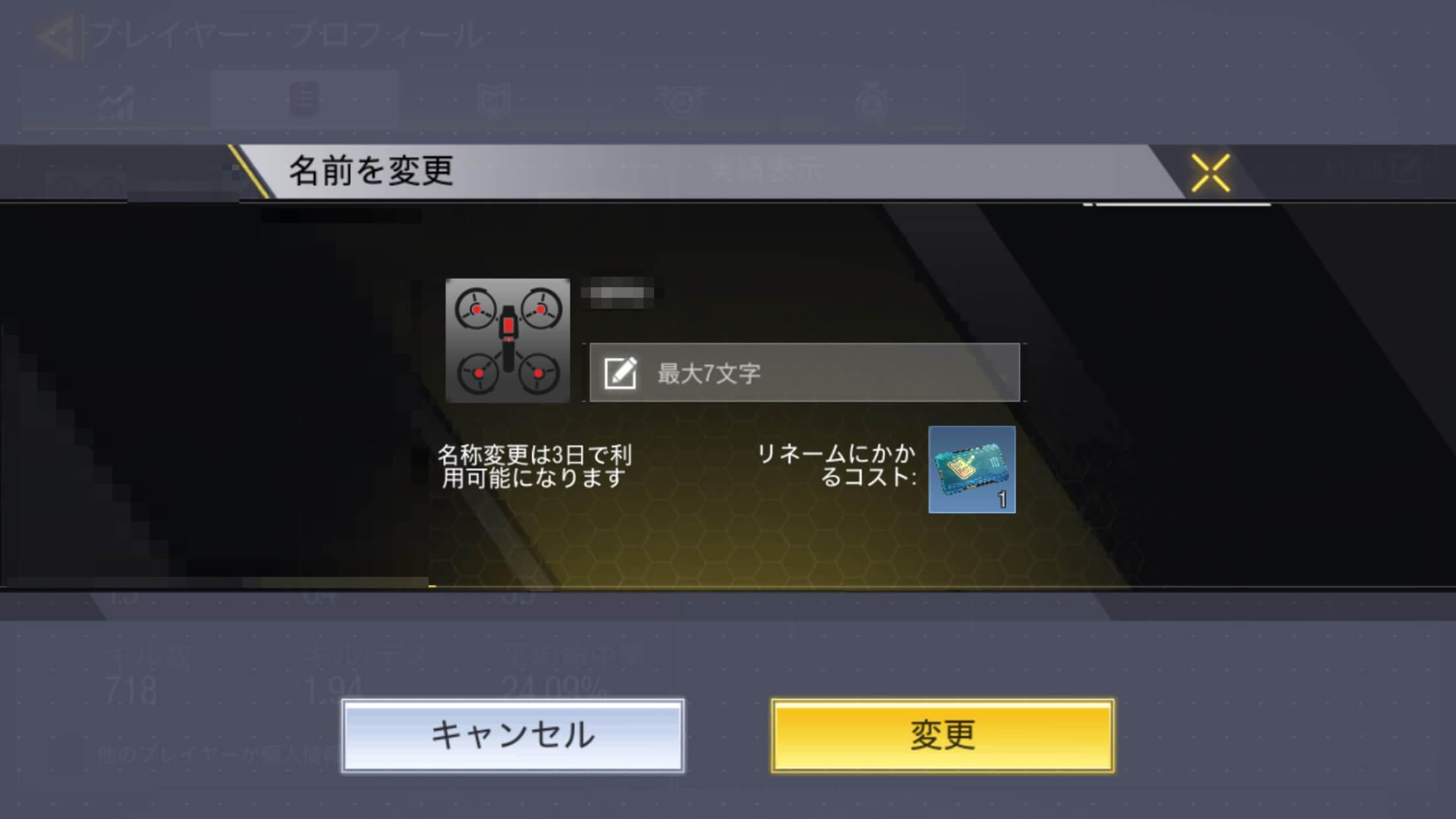 CoDモバイル