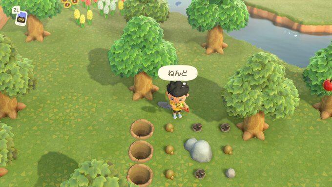 あつまれどうぶつの森:岩を確実に8回叩いて材料を入手する方法