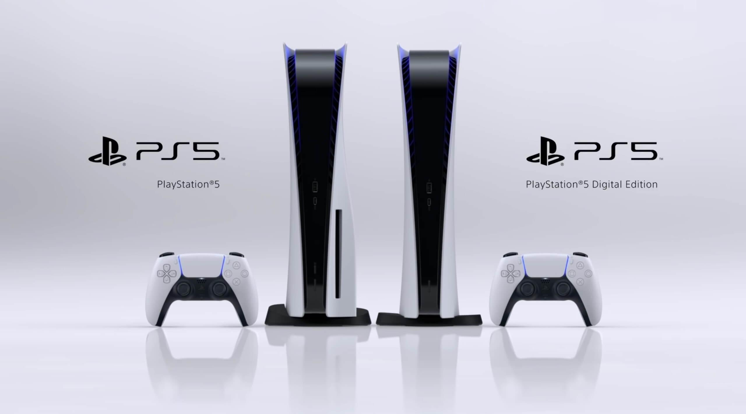 PS5では遊べないPS4ソフトとは?