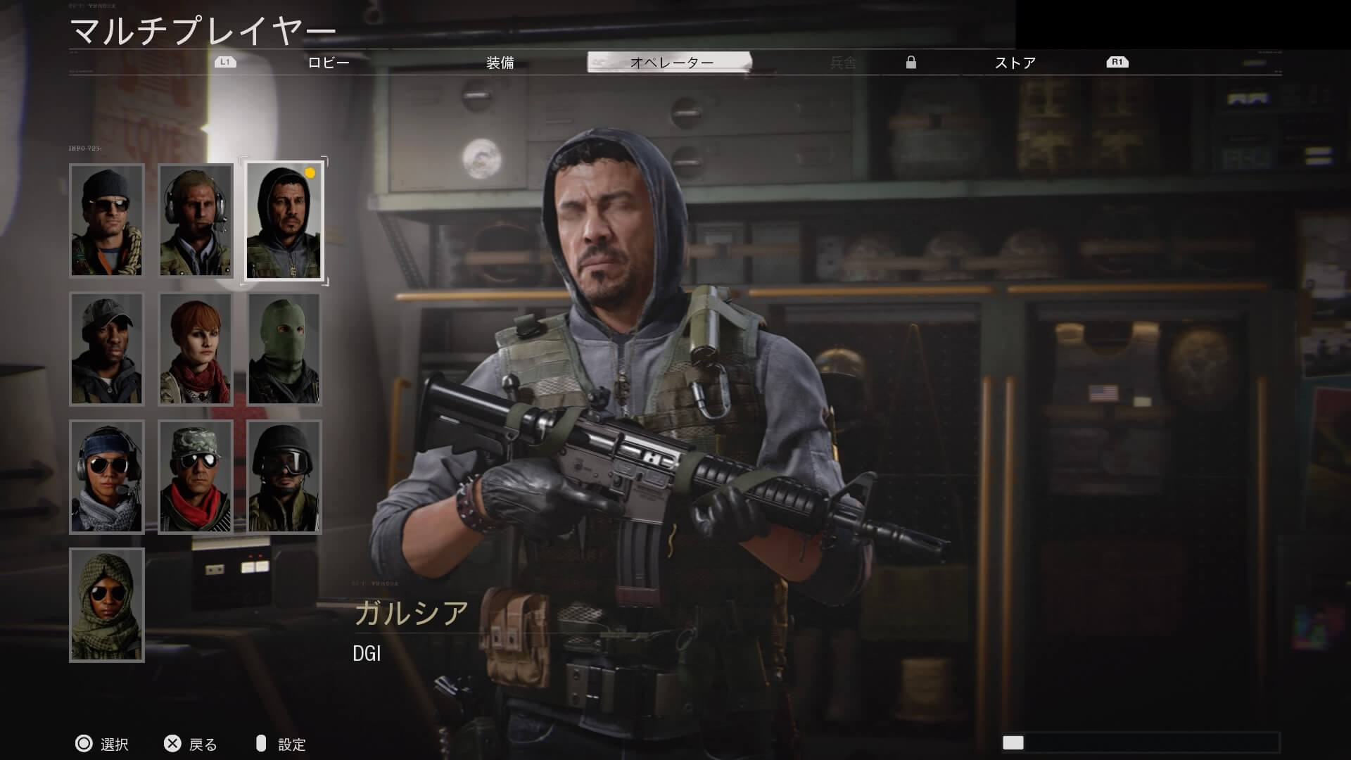 Call of Duty: Black Ops Cold War - Alpha