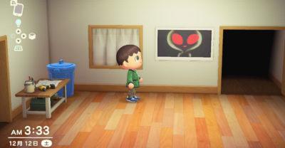 【あつ森】宇宙人をテレビで見る方法