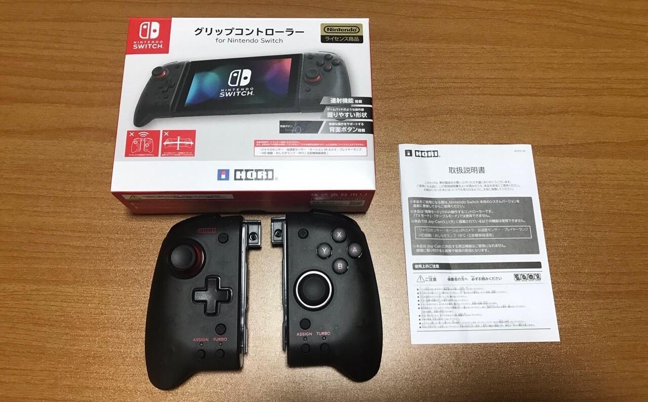 グリップコントローラー for Nintendo Switch