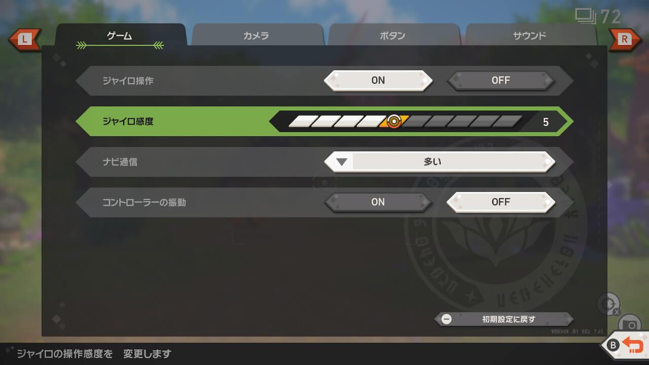 Newポケモンスナップ