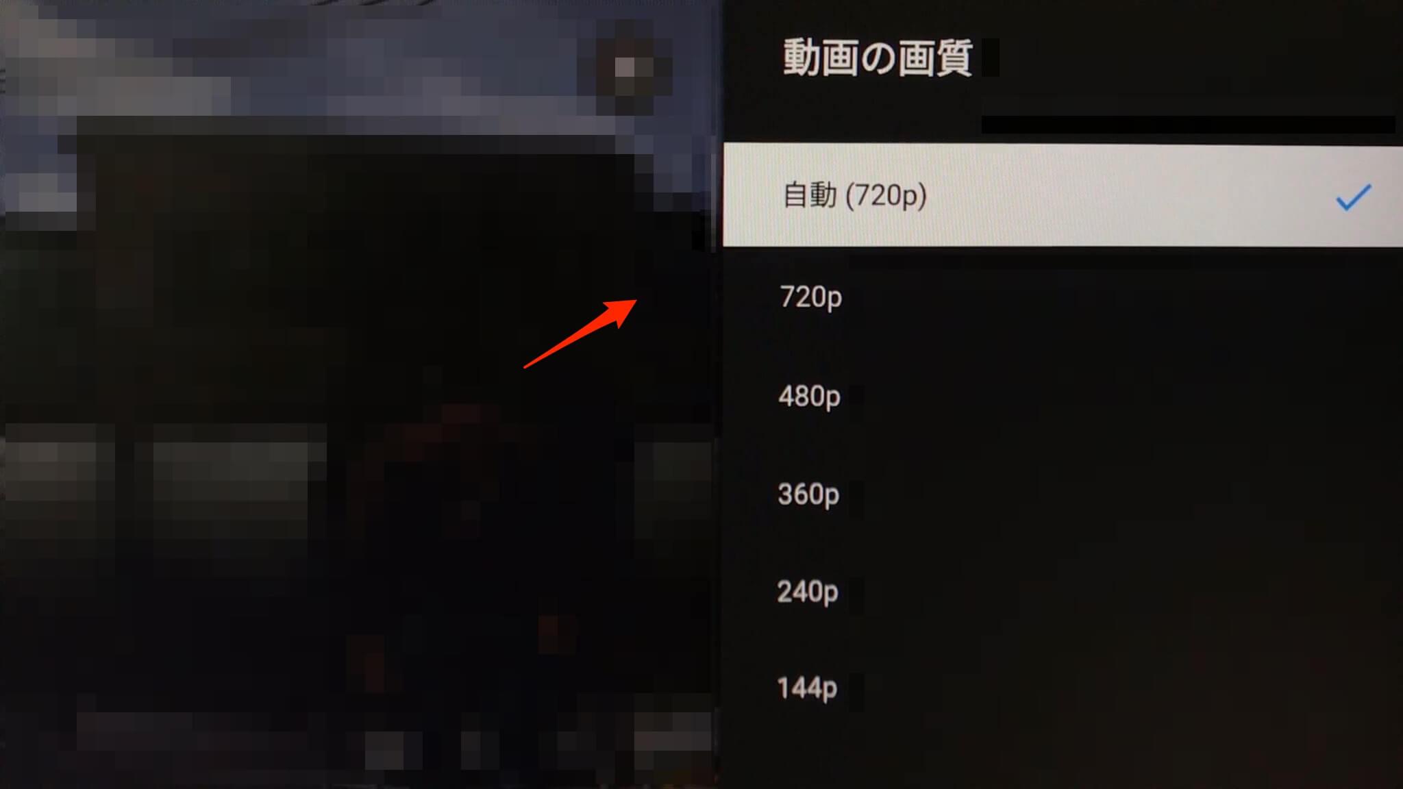 PlayStation5版YouTubeアプリ